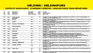 ヘルシンキ時刻表