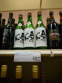 フィンランド暮らしの嫁日記-日本酒