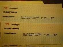 フィンランド暮らしの嫁日記-チケット