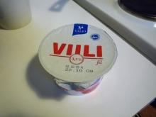 フィンランド暮らしの嫁日記-ヴィーリ