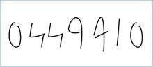 フィンランド暮らしの嫁日記-数字