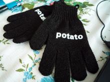 フィンランド暮らしの嫁日記-じゃがいも手袋