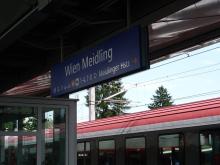 フィンランド暮らしの嫁日記-マイドリンク駅